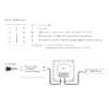 Kép 3/3 - LED SD T4-1W Fali LED RGB+W vezérlő, érintésérzékeny, fehér (22605) 2