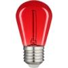 Kép 2/3 - Avide Dekor LED Filament fényforrás 0.6W E27 Piros