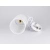 Kép 3/5 - V-TAC Sinbad fém függőlámpa (E27) - matt fehér
