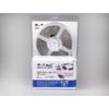 Kép 1/9 - V-TAC LED szett kültéri: 5 méter RGB+vezérlő + táp. 5050-30
