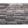 Kép 3/4 - Regul PVC falpanel - Szeletelt kő - Kis pala kő