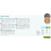Kép 4/4 - Nortene Belátáskorlátozó 90%, szintetikus nádszövet FENCY WICK (1x3 méter) barna