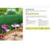 Kép 4/4 - Nortene Szőtt árnyékoló háló 100%, gomblyukakkal SUPRATEX (2x10 méter) zöld