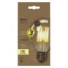 Kép 1/2 - EMOS LED IZZÓ VINTAGE G95 4W (34W) 380LM E27 WW+