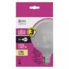 Kép 1/2 - EMOS LED IZZÓ CLASSIC GLOBE 18W (100W) 1521LM E27 WW