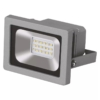Kép 4/8 - EMOS LED REFLEKTOR PROFI 10W (ZS2610)
