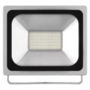 Kép 1/7 - EMOS LED REFLEKTOR PROFI 30W (ZS2630)