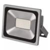 Kép 4/7 - EMOS LED REFLEKTOR PROFI 30W (ZS2630)