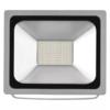 Kép 1/7 - EMOS LED REFLEKTOR PROFI 50W (ZS2640)