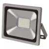 Kép 4/7 - EMOS LED REFLEKTOR PROFI 50W (ZS2640)