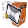 Kép 5/7 - EMOS LED REFLEKTOR PROFI 50W (ZS2640)