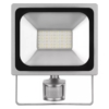Kép 1/7 - EMOS LED REFLEKTOR PROFI 30W PIR (ZS2730)