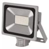 Kép 4/7 - EMOS LED REFLEKTOR PROFI 30W PIR (ZS2730)