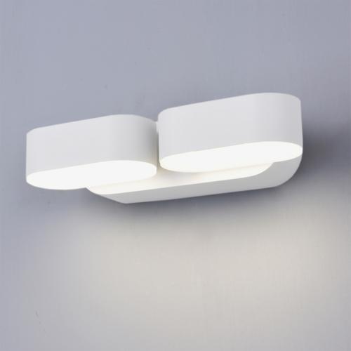Fehér fali lámpa, 230V, 2x6W, 1320LM, 4000K - IP54 (WL7484)