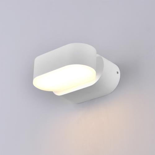 Fehér fali lámpa, 230V, 6W, 660LM, 4000K - IP54 (WL7478)