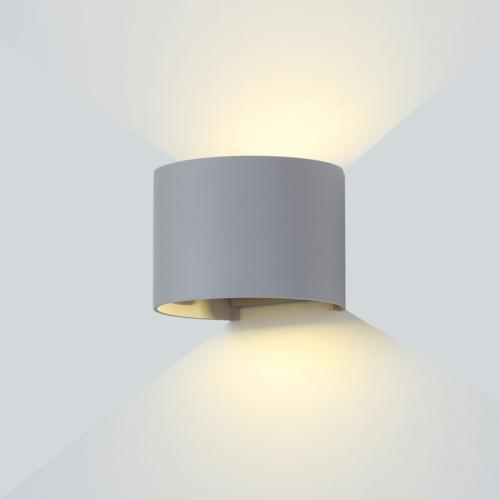 Szürke fali lámpa, 230V, 6W, 660LM, 4000K - IP54 (WL7468)