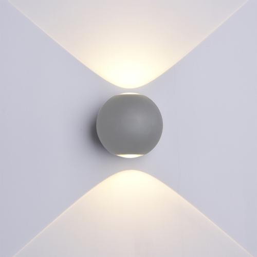 Szürke fali lámpa, 230V, 6W, 660LM, CREE, 4000K - IP54 (WL7498)