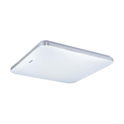 Strühm ADIS LED mennyzeti lámpa SLIM 20W 4000K IP44