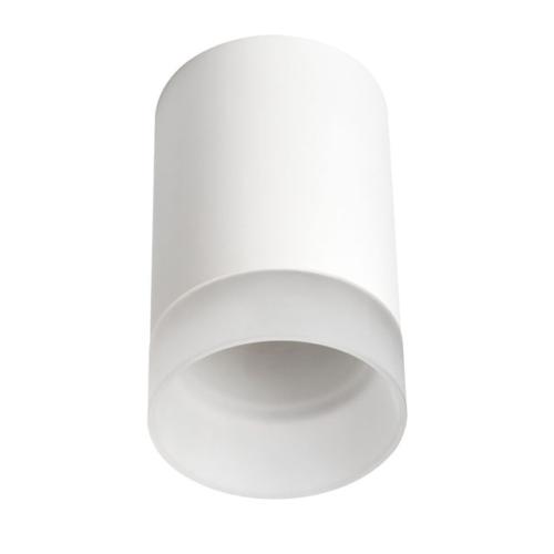 Kanlux LUNATI GU10 W lámpa GU10