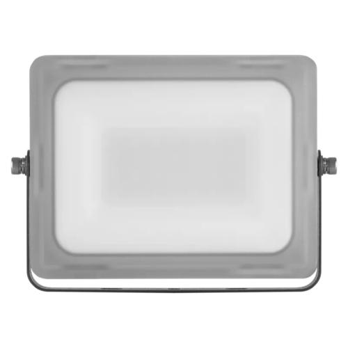 EMOS LED REFLEKTOR ILIO 20W (ZS2520)