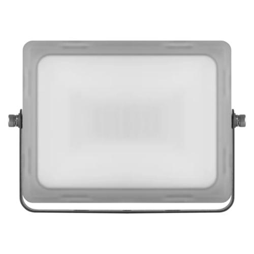 EMOS LED REFLEKTOR ILIO 30W (ZS2530)