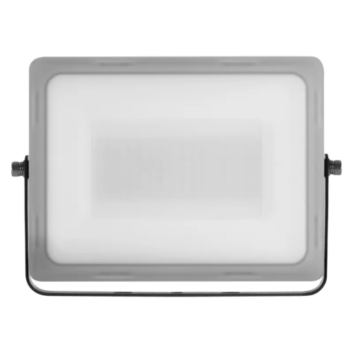 EMOS LED REFLEKTOR ILIO 50W (ZS2540)