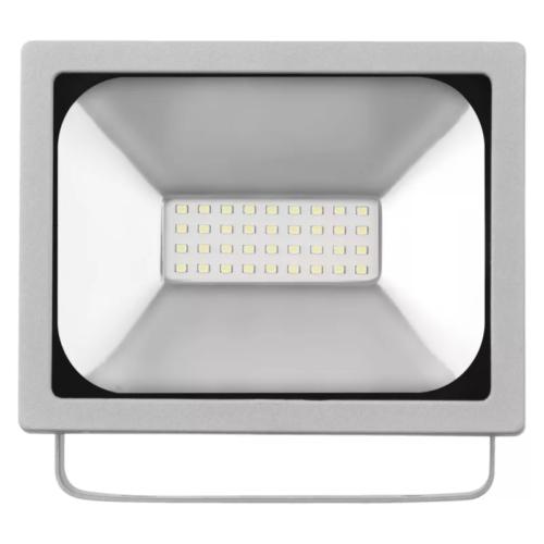 EMOS LED REFLEKTOR PROFI 20W (ZS2620)